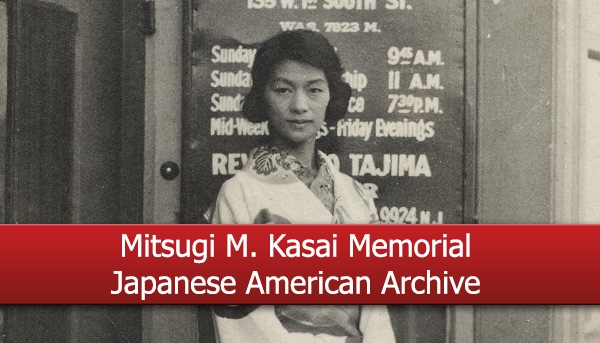 Kasai Japanese Archive Feature